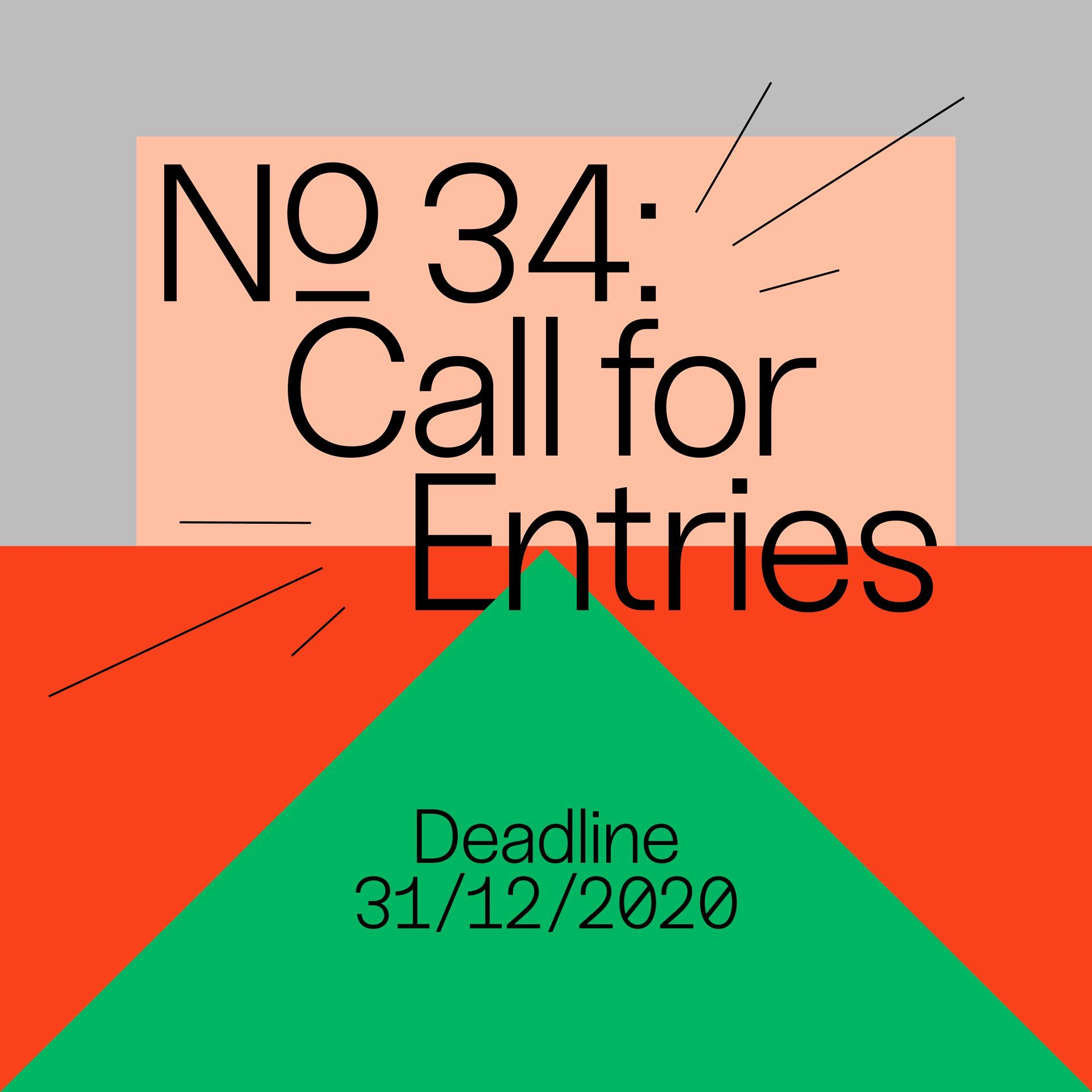 Call For Entries 2020